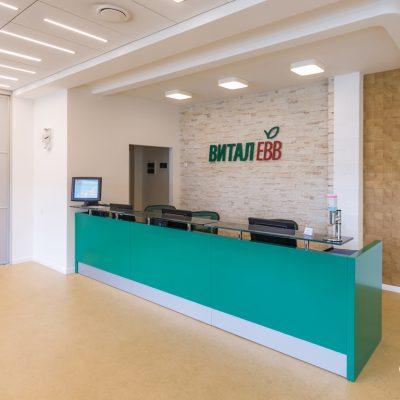 Дизайн-проект медицинской клиники Витал ЕВВ