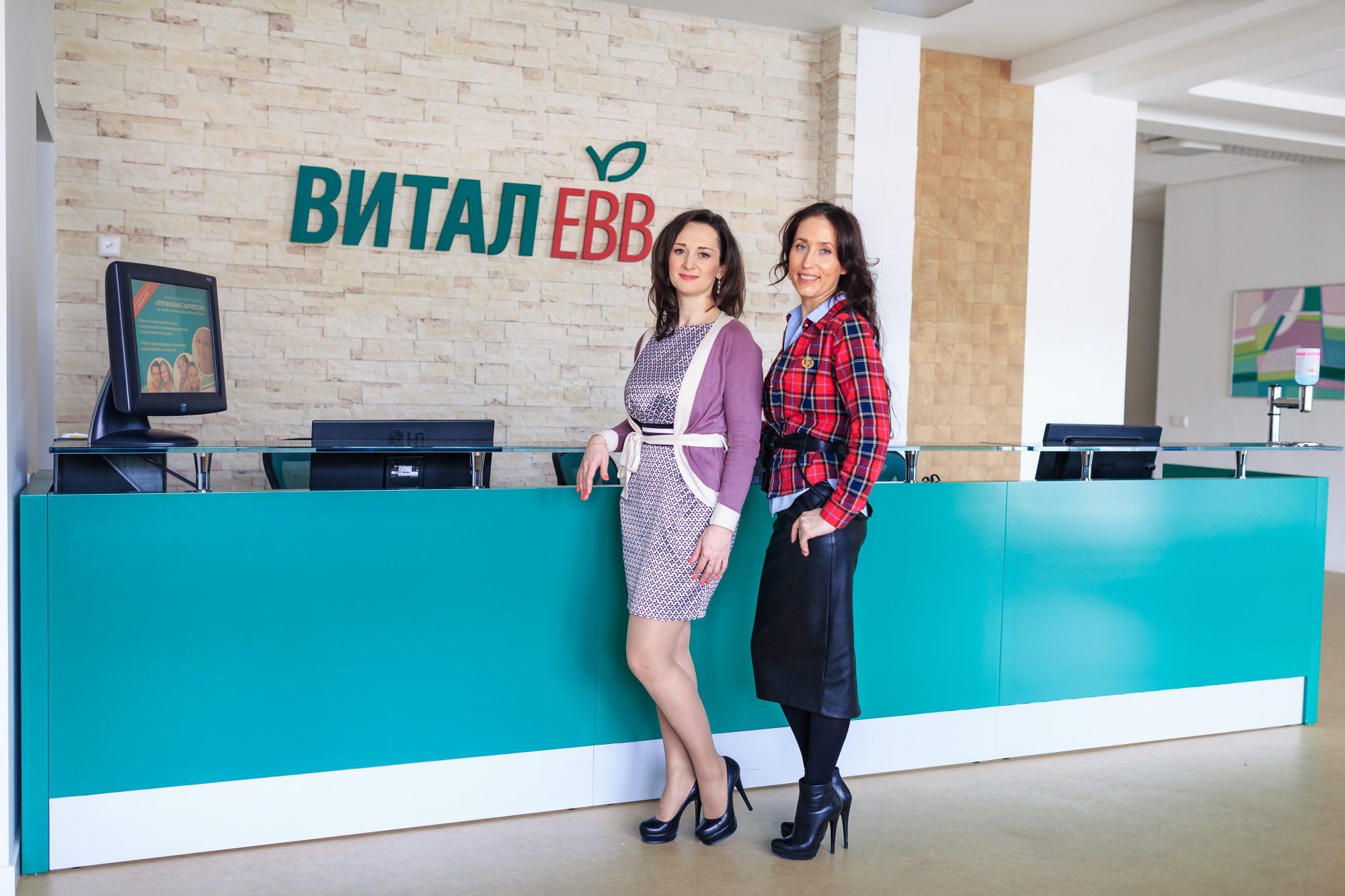 Сегодня завершилось строительство стоматологического центра ВиталЕВВ